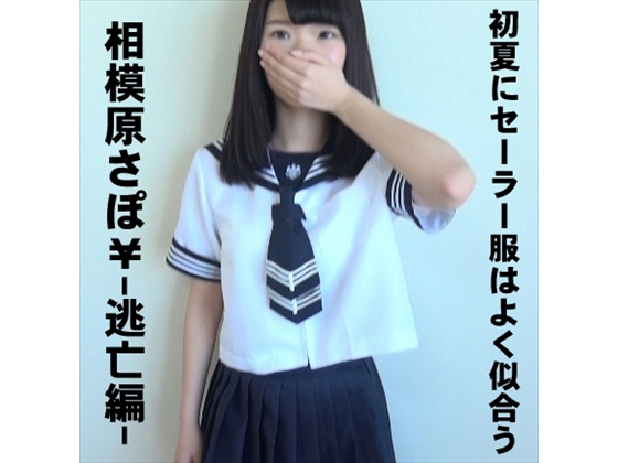 【同人動画】▲かぐや姫系処女は、掲示板でロスト相手を探す▲和製ほっそり▲相模原さぽ▲のトップ画像