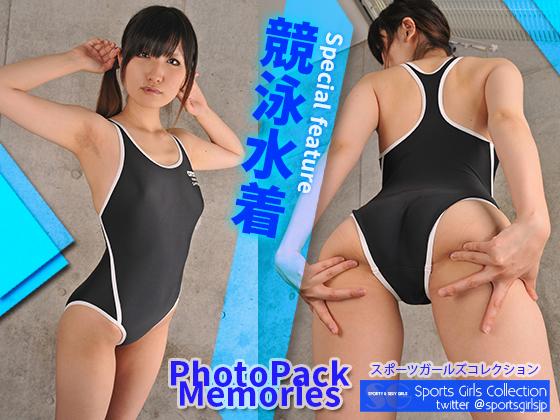 【同人動画】PhotoPack Memories 034 競泳水着のトップ画像