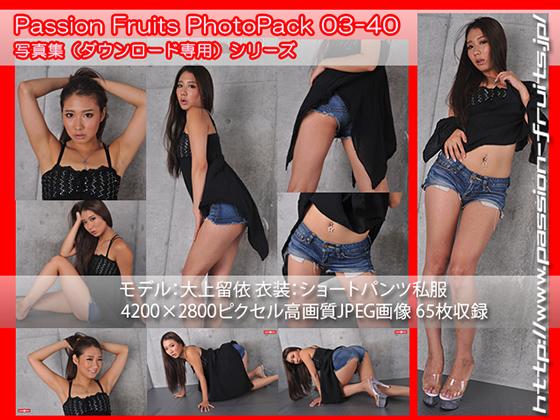 【同人動画】パッションフルーツ PhotoPack 03-40のトップ画像