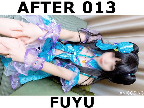 【同人動画】ANICOSINC AFTER 013 FUYUのアイキャッチ画像