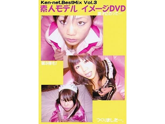 【同人動画】ken-net BestMixVol.3のアイキャッチ画像