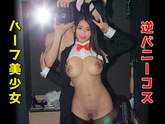 【同人動画】【なにこの美人…エッロい……】全身セックスじゃん!イベント商業ブースではおなじみ!スケベな雰囲気をムンムンに……のトップ画像