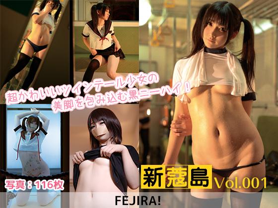 【同人動画】新蔻島 Vol.001 【蜜柚MIO】のトップ画像
