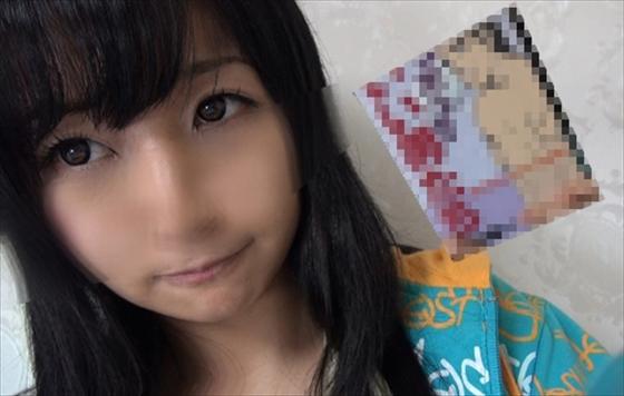 【同人動画】「萩原美佳です。池袋アニメイトに来ました」ウホッいい美少女とやらないか?のトップ画像