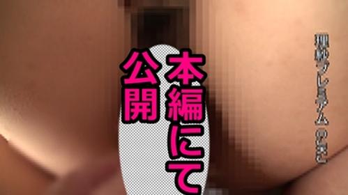 【同人動画】【J●アイドル個人撮影】理紗(4) 【完全プレミアム,フルHD収録】のアイキャッチ画像